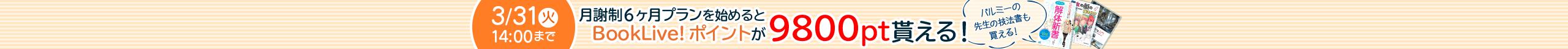 9800cpn header pc