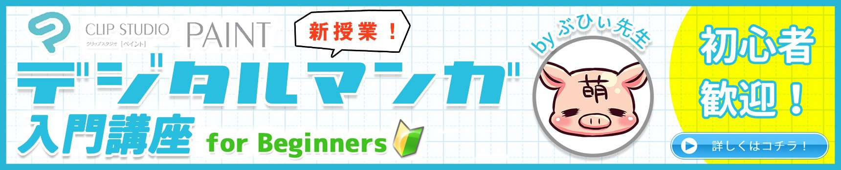 Buhi2 banner2 pc