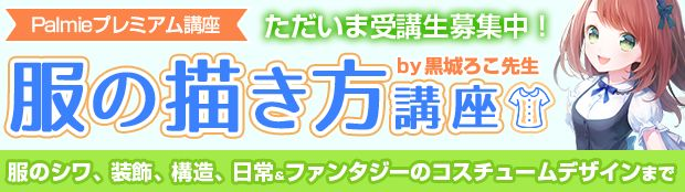 Kuroki banner sp