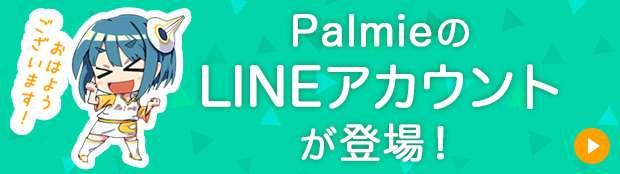 Line at banner