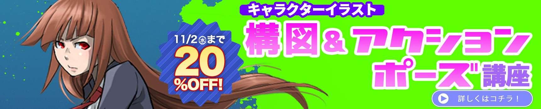 Matsu banner pc