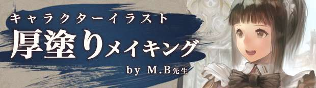Mb rec banner sp