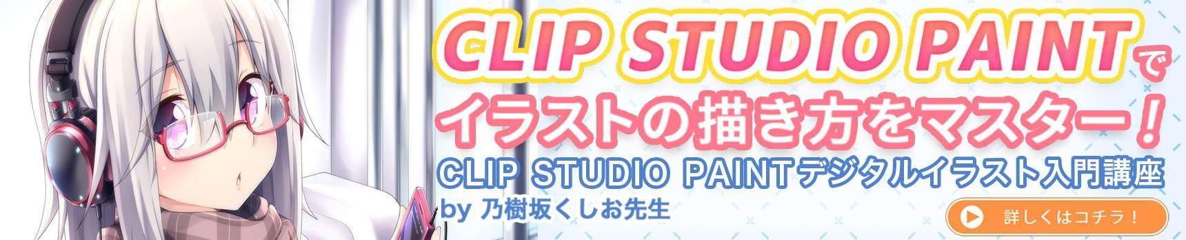 Nogizaka rec banner pc