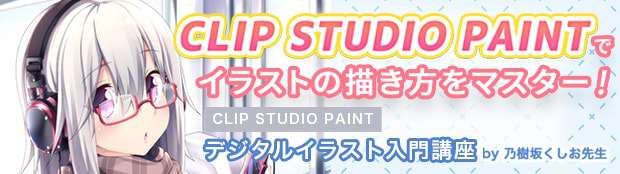 Nogizaka rec banner sp