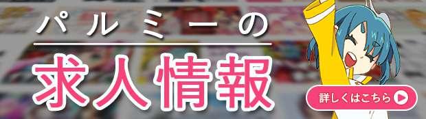 Recruit banner 201610