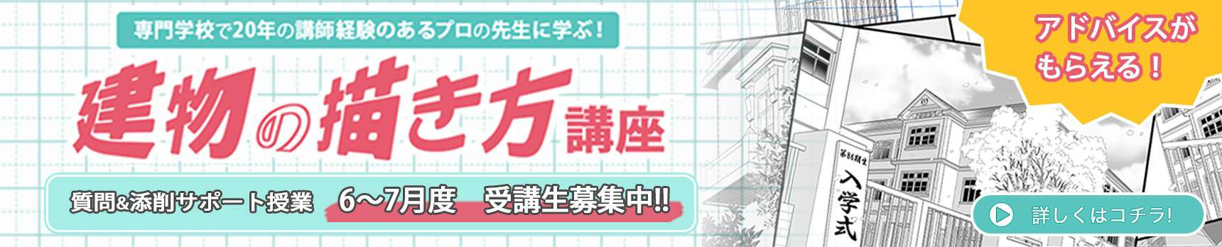Sina support rec banner pc