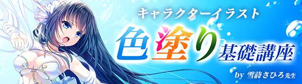Yukiuta rec2 banner sp