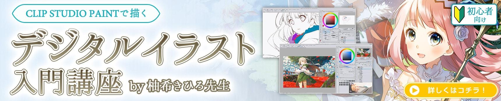 Yuzuki banner rec pc