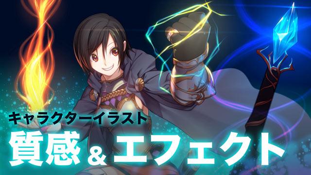 キャラクターイラスト 質感&エフェクト表現講座 by akisa先生