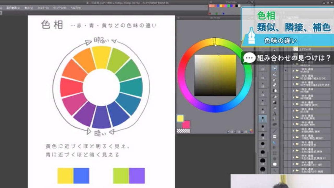 キャラクターイラスト 配色色塗り講座 お絵かき講座パルミー
