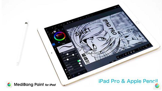 無料お絵描きアプリ!メディバンペイントでのイラストメイキング