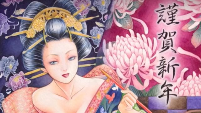 水彩イラストメイキング 『花魁』〜アナログイラストを描いてみよう!〜