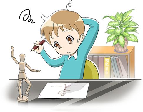 (1)描きたいものが上手く描けない・・・