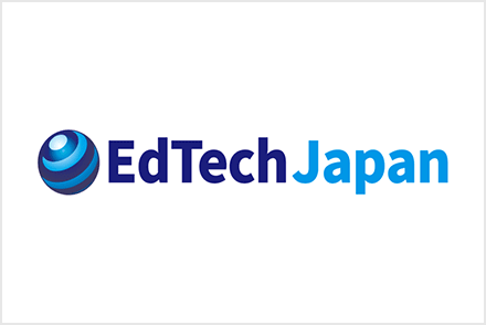 EdTech Japan Global Pitch 2016 特別賞